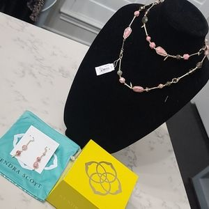 Bundle-Kendra Scott Ruth Necklace with Earrings